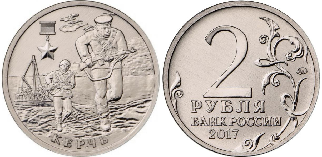 Какие новые рубли в 2017 году